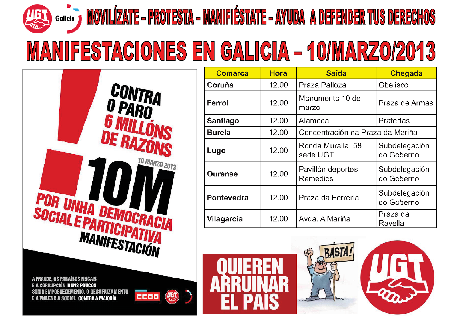 Ugt justicia galicia contra el pu etero paro y quienes lo for Paro oficina virtual