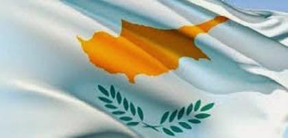 Ποινή 90 εκατ. ευρώ στην Τουρκία για την εισβολή στην Κύπρο.