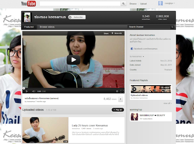 Video Cover Kesamus Youtube