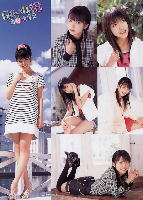 真野恵里菜 Erina Mano Photos 19