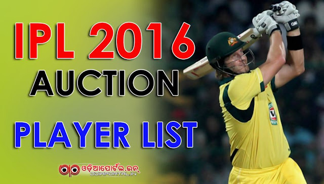 Team Wise Full List of Cricketers Sold, Indian Premier League (IPL) Players Auction 2016 list. full list pdf