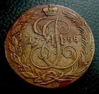 Пять копеек Екатерина 1788 КМ