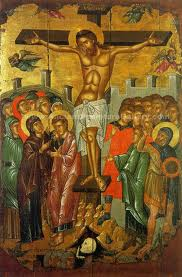 Christ Crucified - Painting of Jose Rizal