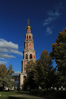 Novodevichy Bell Tower Moscow
