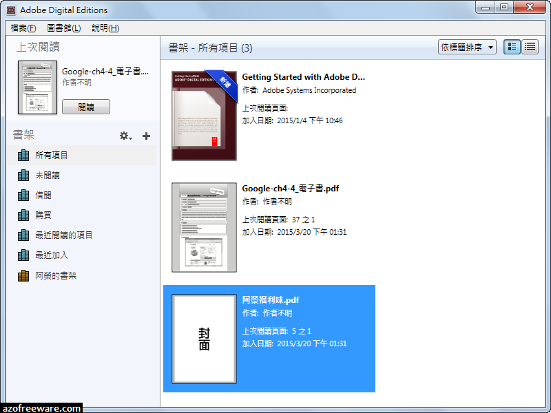 how to download adobe digital editions to pdf