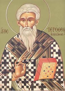 Ἅγιος Ἱερόθεος πρῶτος ἐπίσκοπος Ἀθηνῶν