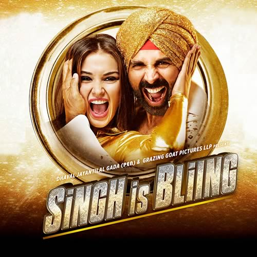Dil Kare Chu Che from Singh Is Bling