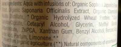 Натура Сиберика Тонизирующий лосьон для жирной кожи состав