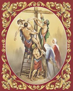 ترنيمة الصليب المرنمة ناهد نصحى