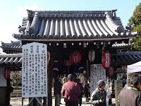 二の鳥居にある「東向観音寺」のぜんざい無料接待に並ぶ。