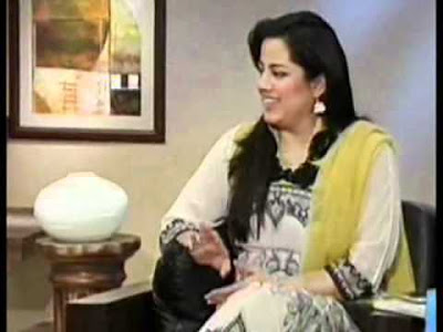 najia baig pakistani actress najia baig pakistani actress najia baig
