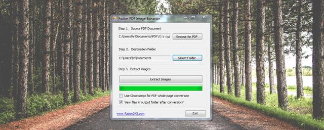 صور PDF ، استخراج الصور من PDF ، صور ملفات PDF ، برنامج لسحب الصور من PDF ، كيفية سحب الصور من ملفات PDF