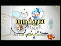Sun TV Maruthuvam 21-02-13