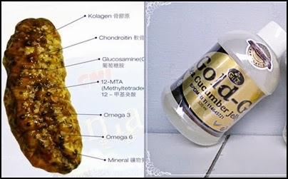 Khasiat Jelly Gammat Gold-G untuk Osteoartritis