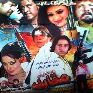 Pashto Drama Muqabla   Pushtoforu com