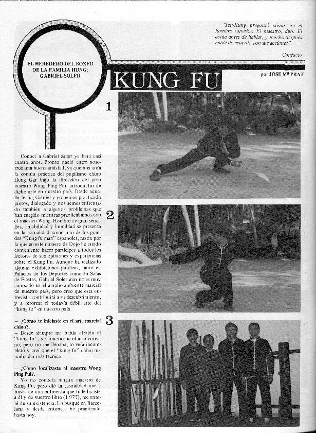 Hung gar kung fu en murcia art culos sobre hung gar kung for El tenedor andorra