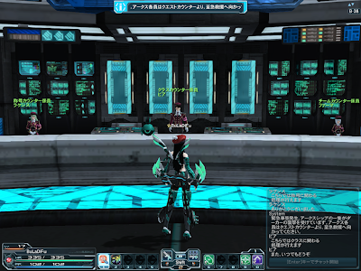 Phantasy Star Online 2 - Job Class Changer