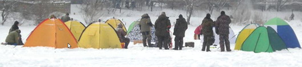 Зимние рыболовные палатки на льду