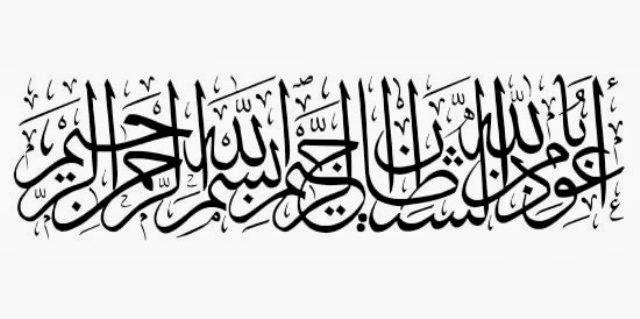 Bacalah Ta'awwud Saat Memulai Membaca Al Qur'an image