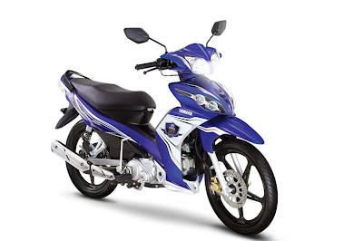 Yamaha Jupiter Z Edisi 50Th Terbaru 2011