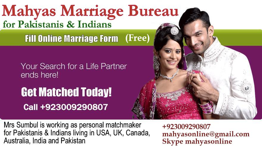 Karachi marriage bureau, Pakistani girls for marriage, Pakistani women for marriage, Shaadi USA