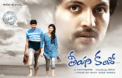 Teeyani Kalavo movie Wallpapers-thumbnail-11