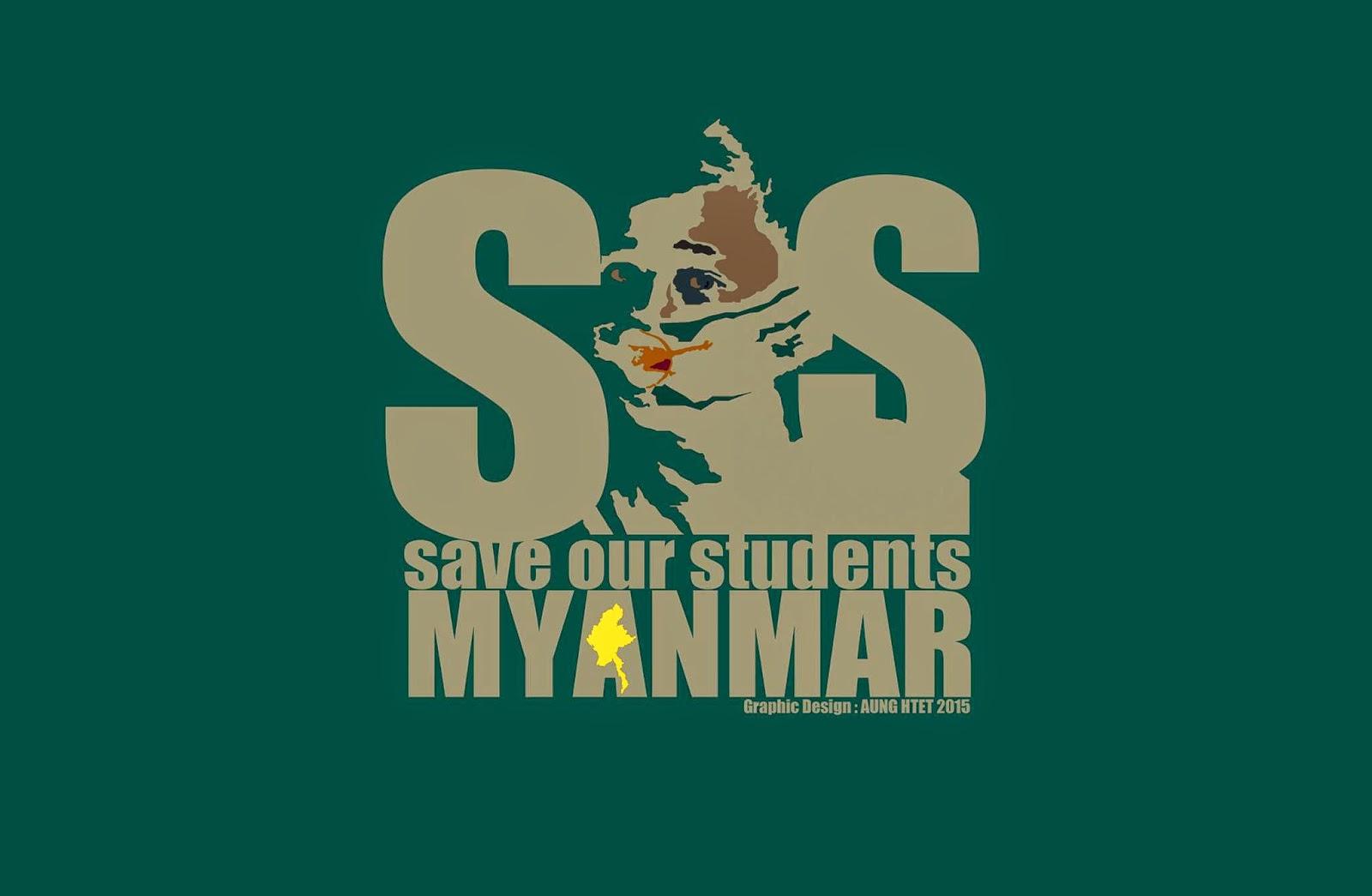 ပန္းခ်ီ ေအာင္ထက္ – SOS, Save our Students, Myanmar