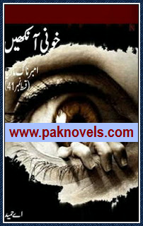 Khooni Aankhain  Urdu Novel by A Hameed