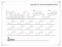 Huruf Hijaiyah Dhaad