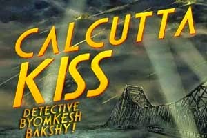 Calcutta Kiss