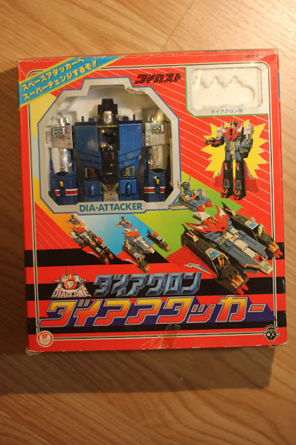 Transformers Square One: Diaclone Red & Police