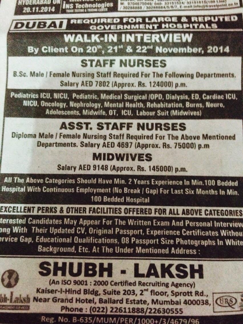 nurses job vacancy  gnm  bsc nurses to dubai