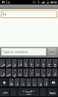 Cara mengetikkan atau menulis dengan keyboard virtual bahasa Arab