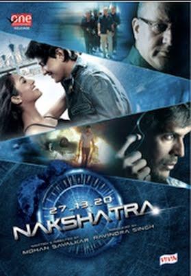 Nakshatra 2010 Hindi Movie