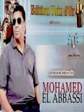 Mohamed El Abbassi-Meli Khtitek 2015