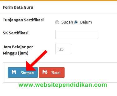 Form data guru
