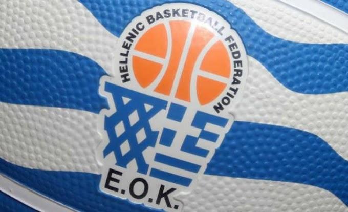Τα ζευγάρια του Κυπέλλου Γυναικών-Εκτός έδρας οι τρεις ομαδες Α1 της Θεσσαλονίκης
