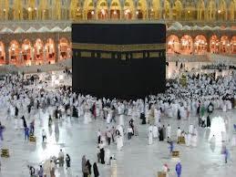 Nama+-+Nama+Tempat+Yang+Mustajab+Untuk+Berdoa+Di+Tanah+Suci