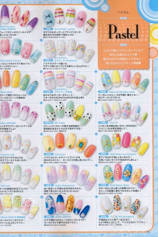 Japanese nail art magazine scans – Great photo blog about manicure 2017