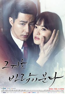 Drama Korea Terbaik 2013