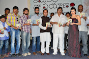 Kamalatho Naa Prayanam Movie Audio launch Gallery-thumbnail-5