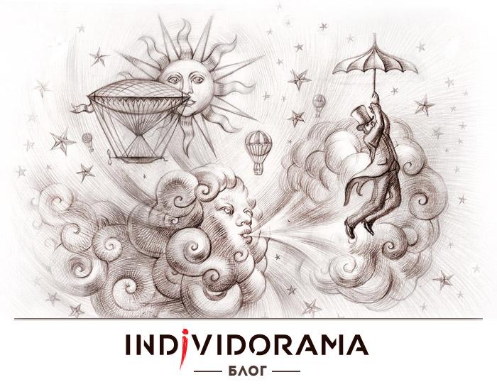 Individorama