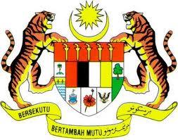 logo jabatan perdana menteri