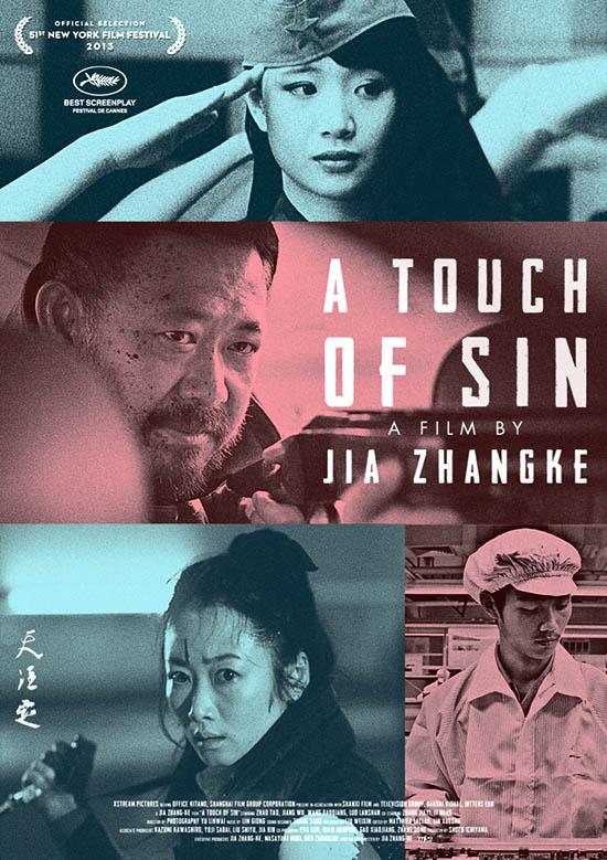 A Touch of Sin (天注定) - http://goo.gl/YDemCj