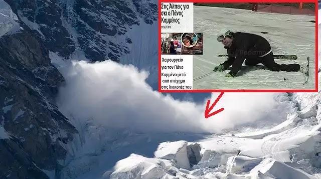 Έβγαλε τον ώμο του κάνοντας σκι στις Άλπεις ο Πάνος Καμμένος – Αύριο μπαίνει για χειρουργείο
