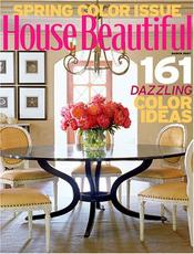House Beautiful Coupon