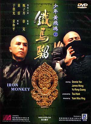 Con khỉ sắt - Iron Monkey (1993) VIETSUB