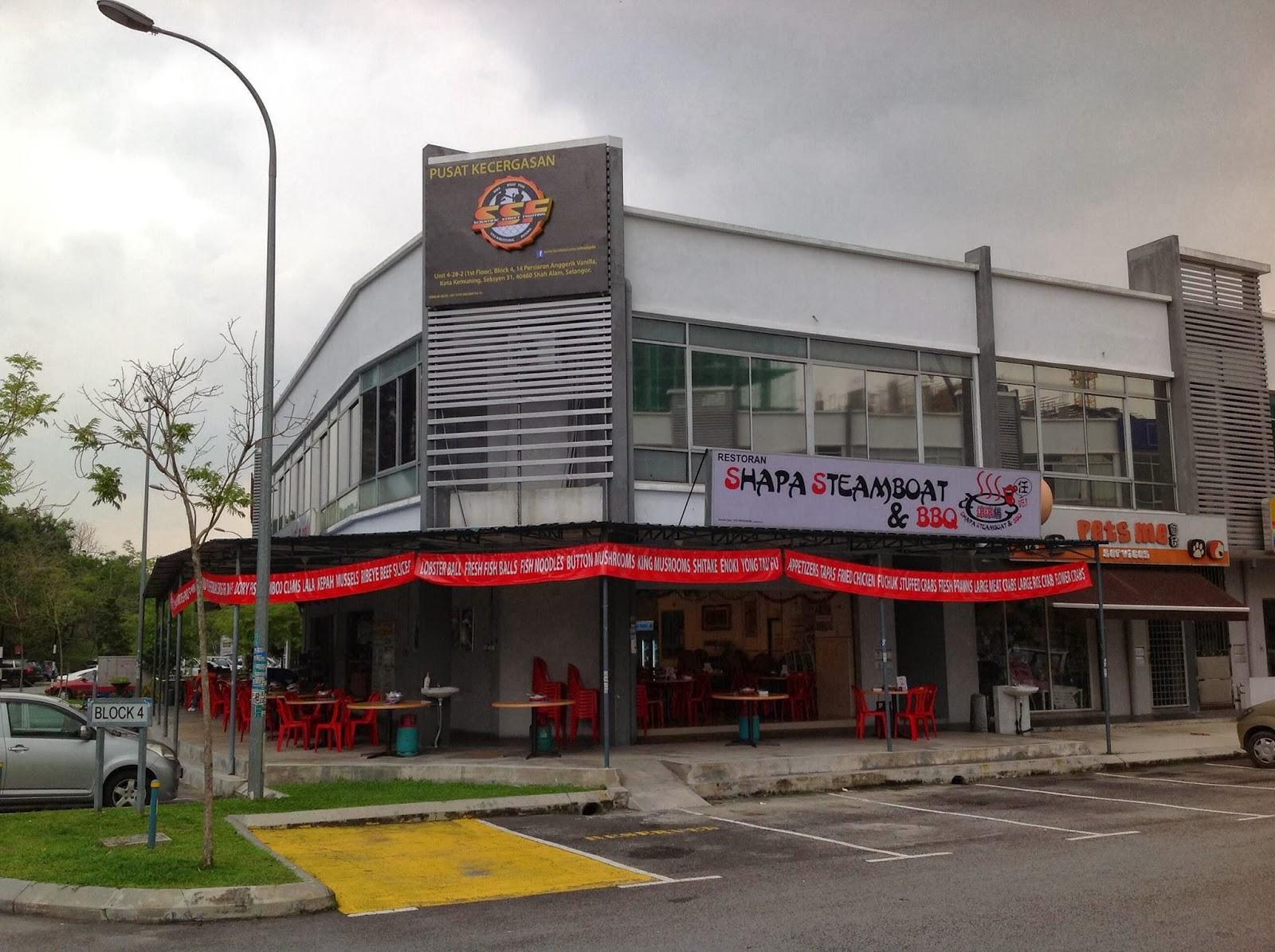 gym malay