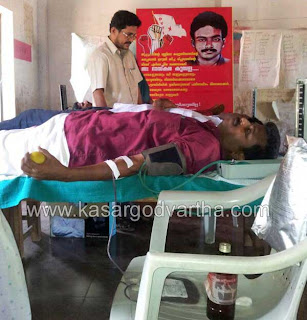 DYFI, Blood donation, Baskara Kumbala, Kasaragod, Kerala, Malayalam news, Kasargod Vartha, Kerala News, International News, National News, Gulf News, Health News, Educational News, Business News, Stock news, Gold News