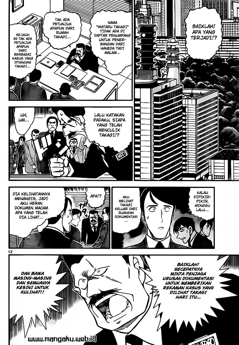 Komik detective conan 805 806 Indonesia detective conan 805 Terbaru 12|Baca Manga Komik Indonesia|Mangacan